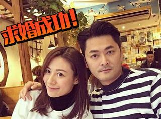 江若琳被成功求婚,男方是十年好友