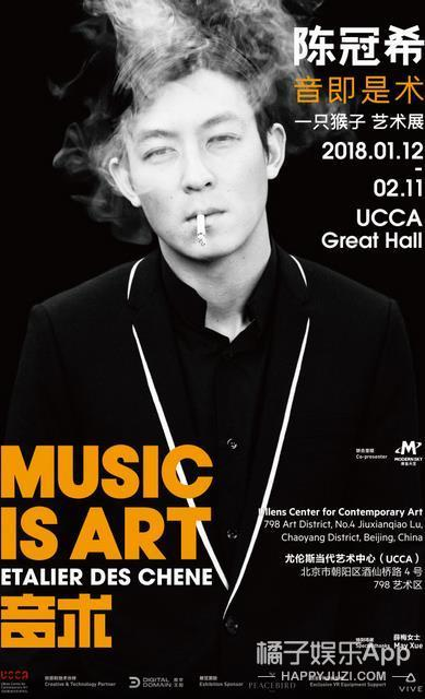 陈冠希的音术展览:他亲自给我们讲了讲每件作品的含义