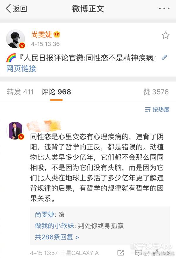 古天乐金像封帝 赵又廷坐实林更新王丽坤恋情