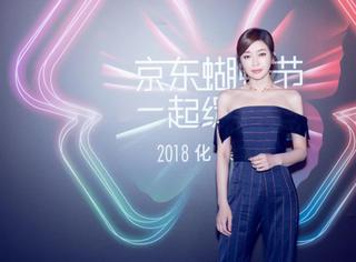 """京东时尚""""质感""""升级,成为时尚产业新T台"""