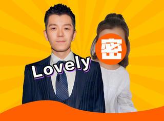 王栎鑫的女儿会是下一个甜馨嘛?