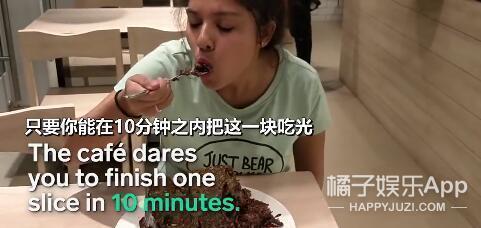 少年你清醒点啊,免单岂是你想吃想吃就能吃?