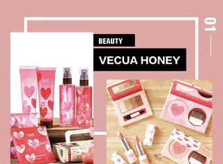 vecua honey情人节限定套装,这个礼物可以送!