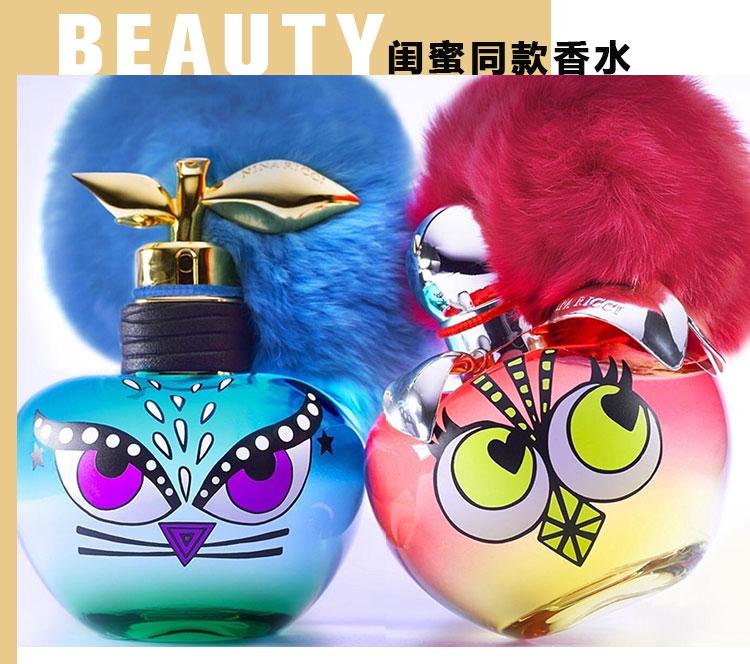 这个闺蜜同款小怪兽香水,你想和谁一起拥有呢?