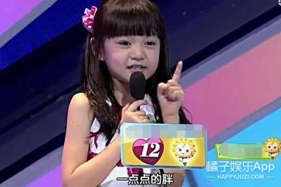 她是不是比张雨绮还要张雨绮?