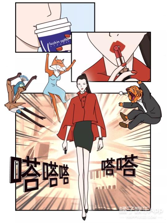 """卡姿兰强大演绎""""致敬职场女斗士"""""""
