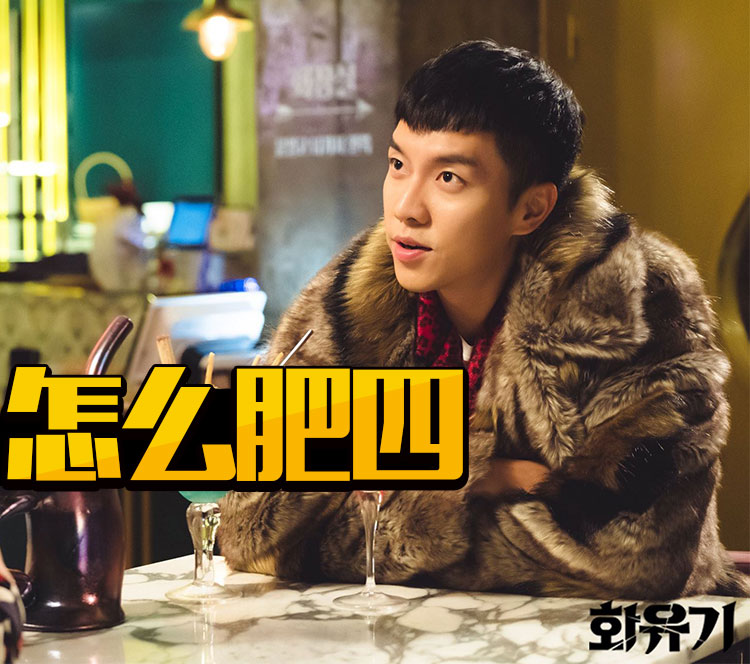 没做特效就播出,tvN真诚道歉,李胜基回归作命运坎坷!