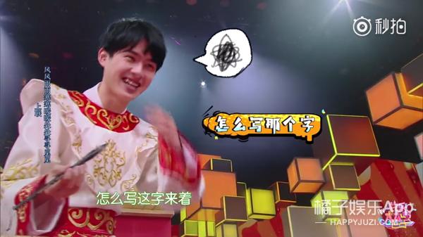 刘昊然提笔忘字、《偶练》小组赛,《声临其境》神秘嘉宾是他