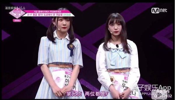 《101》的韩国原版又出第三季了,可这真不是选美比赛吗?