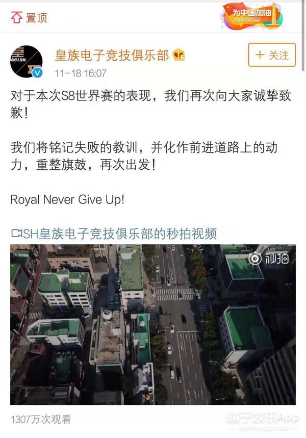 俞敏洪道歉 袁咏仪否认与张智霖吵架