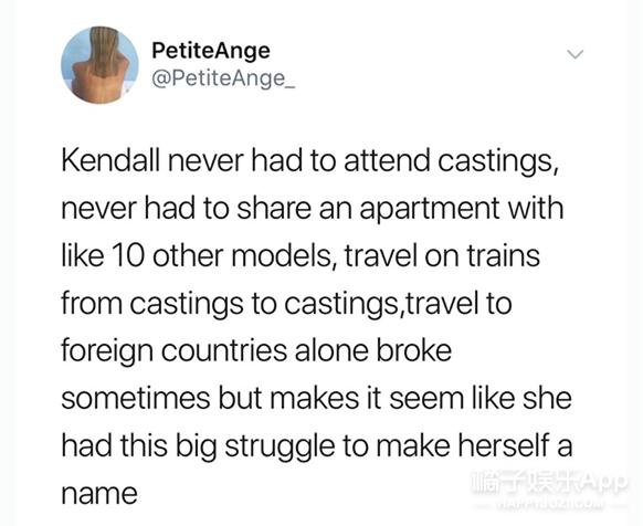 她一句话得罪半个模特圈?天生命好还嫌弃别人努力不是讨打吗