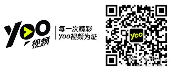 万yoo引力 赛道计划期待全行业合作