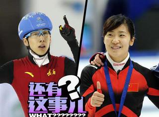 韩天宇因为结婚缺席国家队集训被骂了?