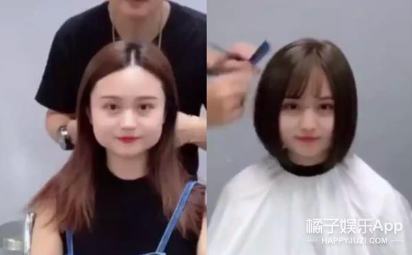 她怎么换了一张脸啊?