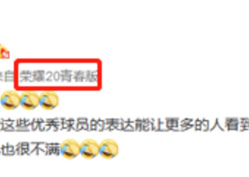 白敬亭參與設計榮耀20青春版?熱搜微博透露關鍵信息