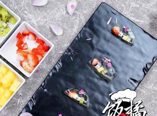 可以当甜点的高颜值水果饺子,你想来一个吗?