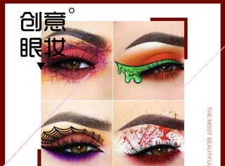 果然会画画人化妆技术也非常6!
