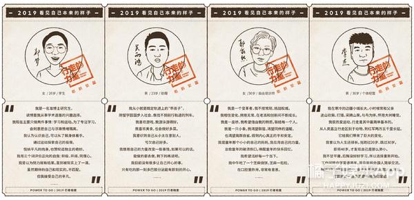"""陈坤2019""""行走的力量""""即将启程,倪妮同行探究自我"""