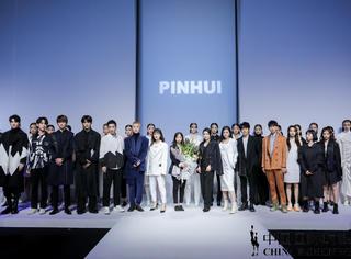 PINHUI2021 SS 中國國際時裝周發布會