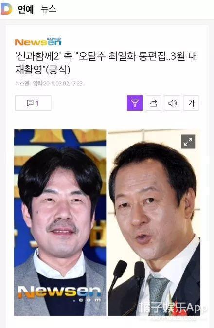揭露韩国黑暗面,最不怕死的《迷雾》女主原型是他?