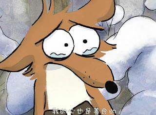 法国动画《大坏狐狸的故事》公映曝MV,万晓利助力最美童话