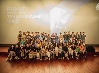 FIRST訓練營首映,十天極限創作,見證十部短片的誕生