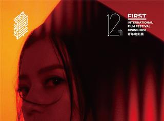 FIRST影展公布大使赵薇人物海报,一份投向银幕的专注