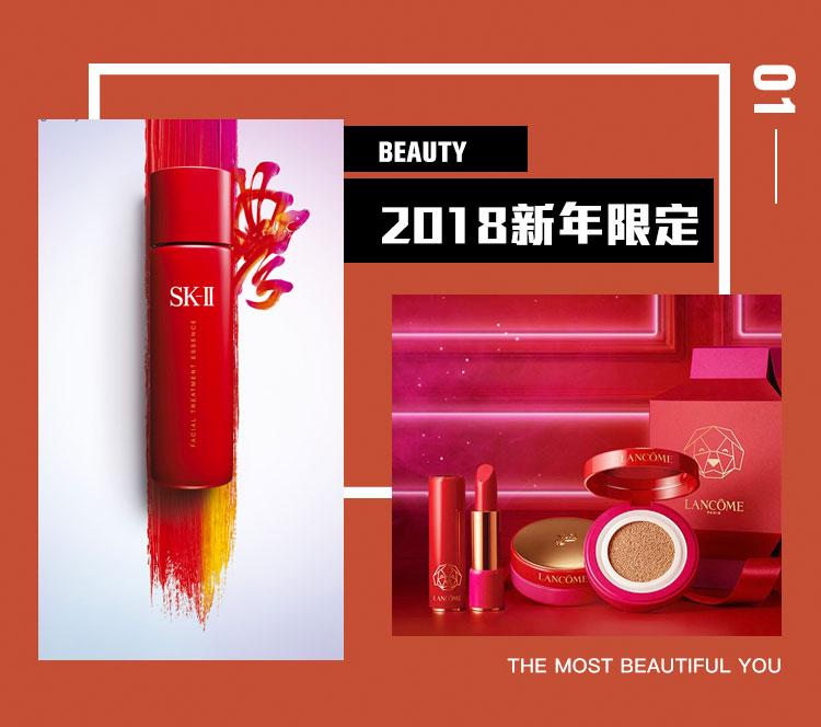 各大品牌推出新春限定,你最喜欢哪款?