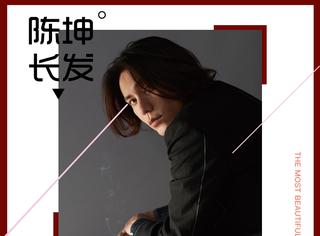 """陳坤最新封面寫真,""""長發坤""""強勢回歸!"""