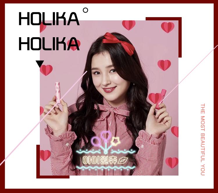 作为一个润唇膏,Holika这款包装可以说非常用心了!