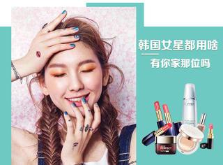 韓國大熱女星的經典妝容及劇中所用化妝品大盤點??!