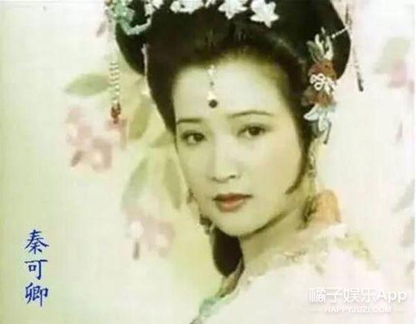 还记得演遍四大名著的古装女神吗?她长得真的好绝啊!