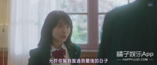 小栗旬用这部催泪纯爱片告诉你:爱她就想吃掉她的胰脏!
