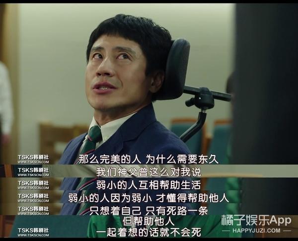 這一次,我為李光洙淚奔