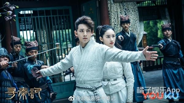 新版《寻秦记》发人物版预告,陈翔造型很雷但剧情还不错?