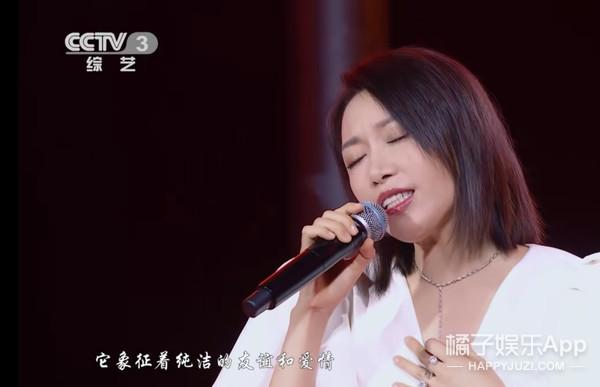 还记得《中国好声音》的金池吗?这也变美太多了吧!