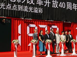 电影博物馆纪念改革开放40年 尼古拉斯·凯奇现身剪彩