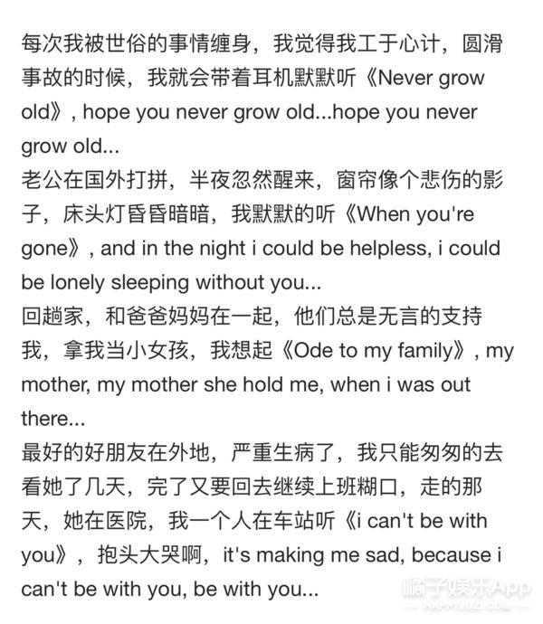 小红莓主唱的逝世是一次莫大损失,她曾影响了王菲和李宇春