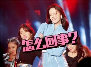 迪丽热巴跨年表演被嘲了...网友提问这也叫舞蹈?