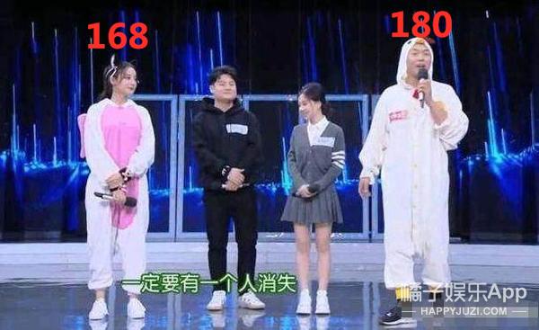 這姐到底多高?