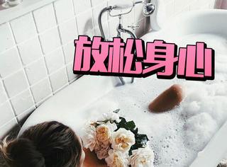 洗澡其实没那么简单,看看这四个不好的习惯你有没有