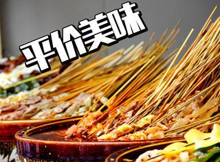 这些京城里的苍蝇小馆,藏着满足你挑剔味蕾的美食!