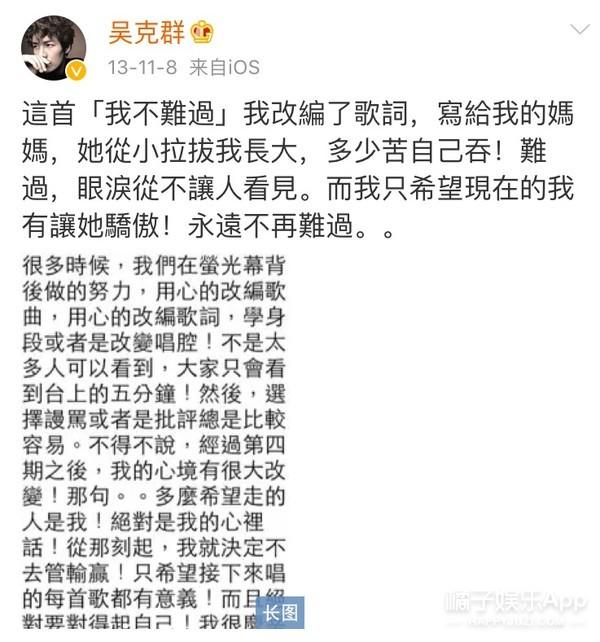 网传吴克群母亲病逝,希望吴妈妈一路走好
