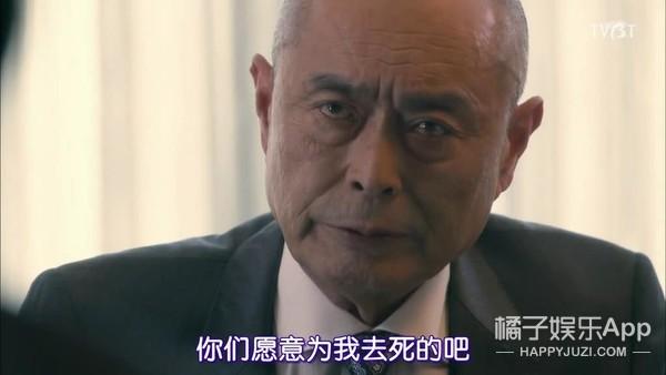 木村拓哉、斋藤工都来当保镖,本季最值得追的日剧来啦!