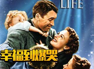 别再看《真爱至上》了,这部圣诞必看电影让你幸福到爆哭!