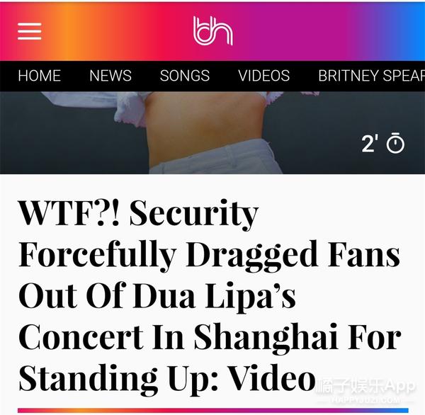 开开心心的去看演唱会最后被打了,现在的保安脾气都这么大?