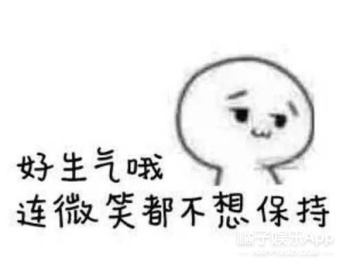 李荣浩真的笑死人吼!