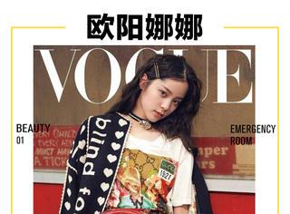 17岁小娜娜登杂志封面,妆容复古又可爱