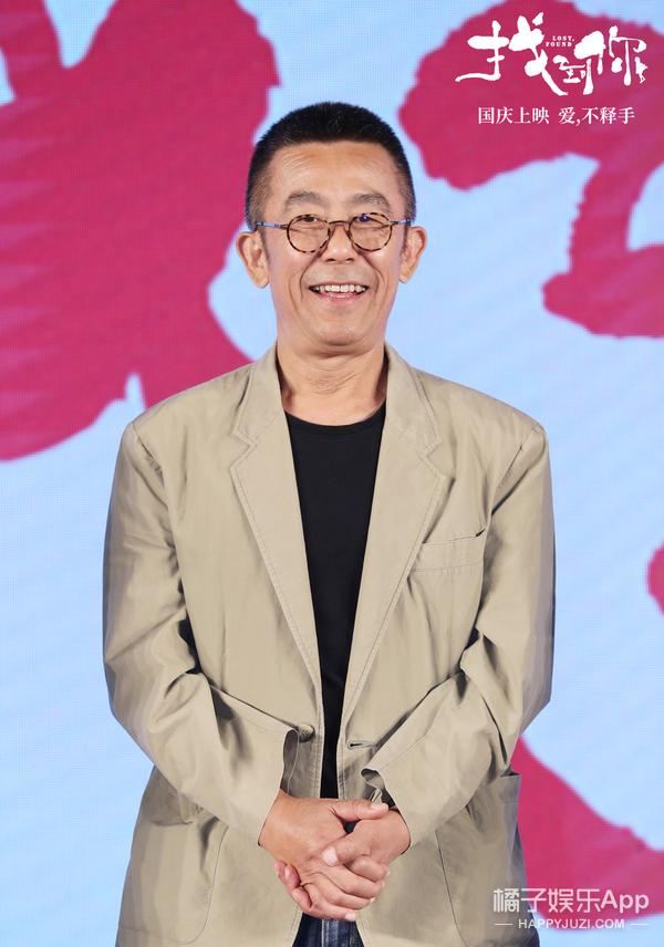 """《找到你》北京首映  姚晨马伊琍接受""""妈妈职业""""严厉考核"""