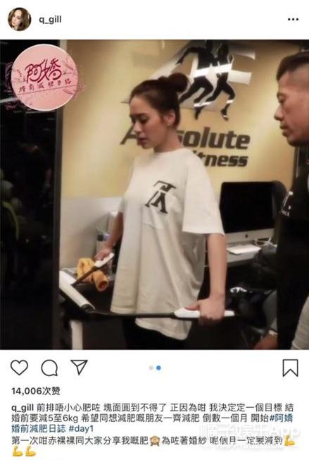她现在买个包包还要看老公脸色?